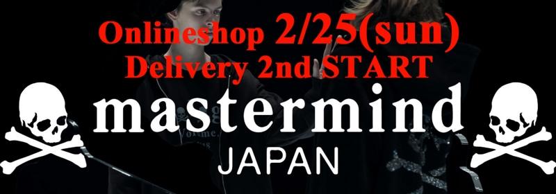 mastermind JAPAN/マスターマインドジャパン2ndデリバリー2月25日0時解禁 - ALLEY 通販