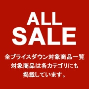 ALL SALE ALLEY OnlineShop