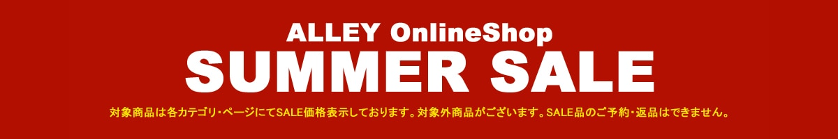 ALLEY OnlineShop 通販 SALE