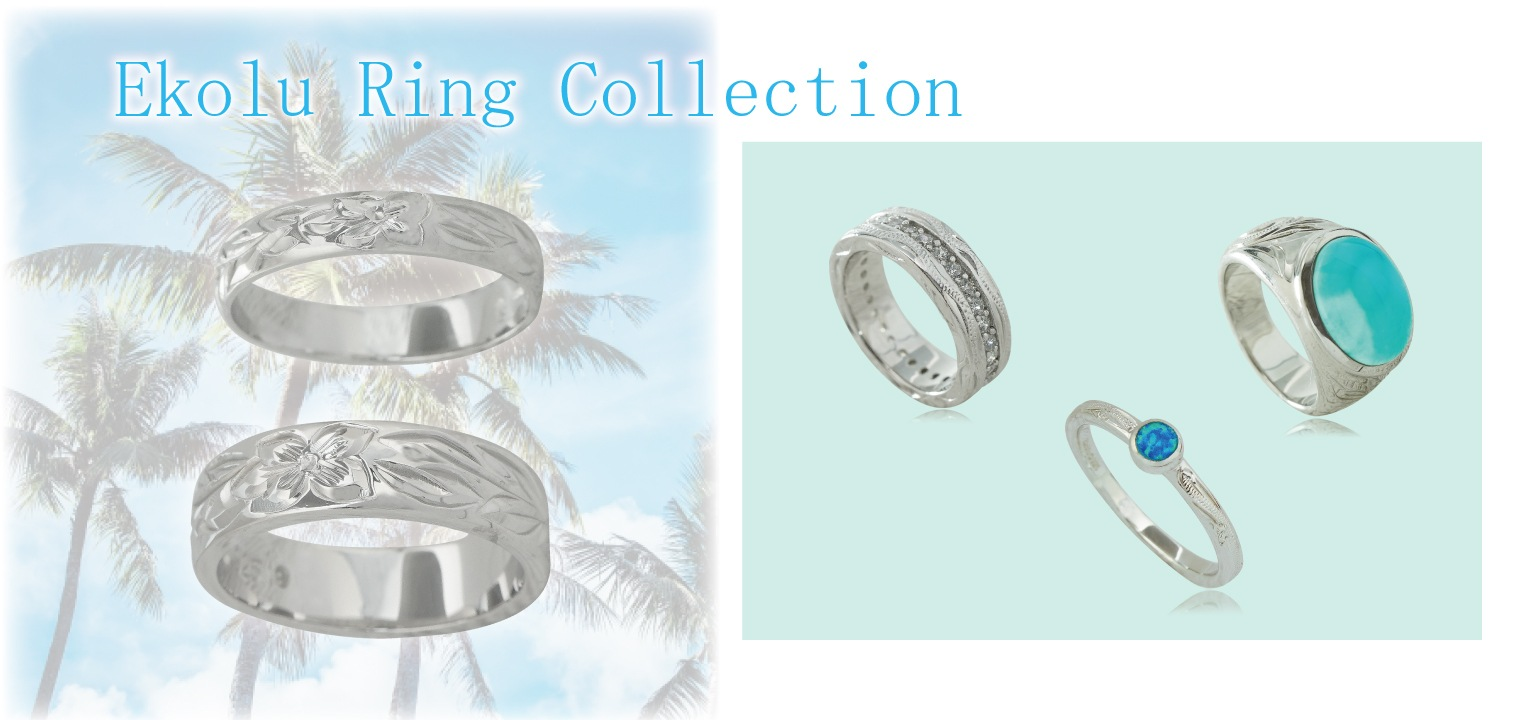 ringcollection