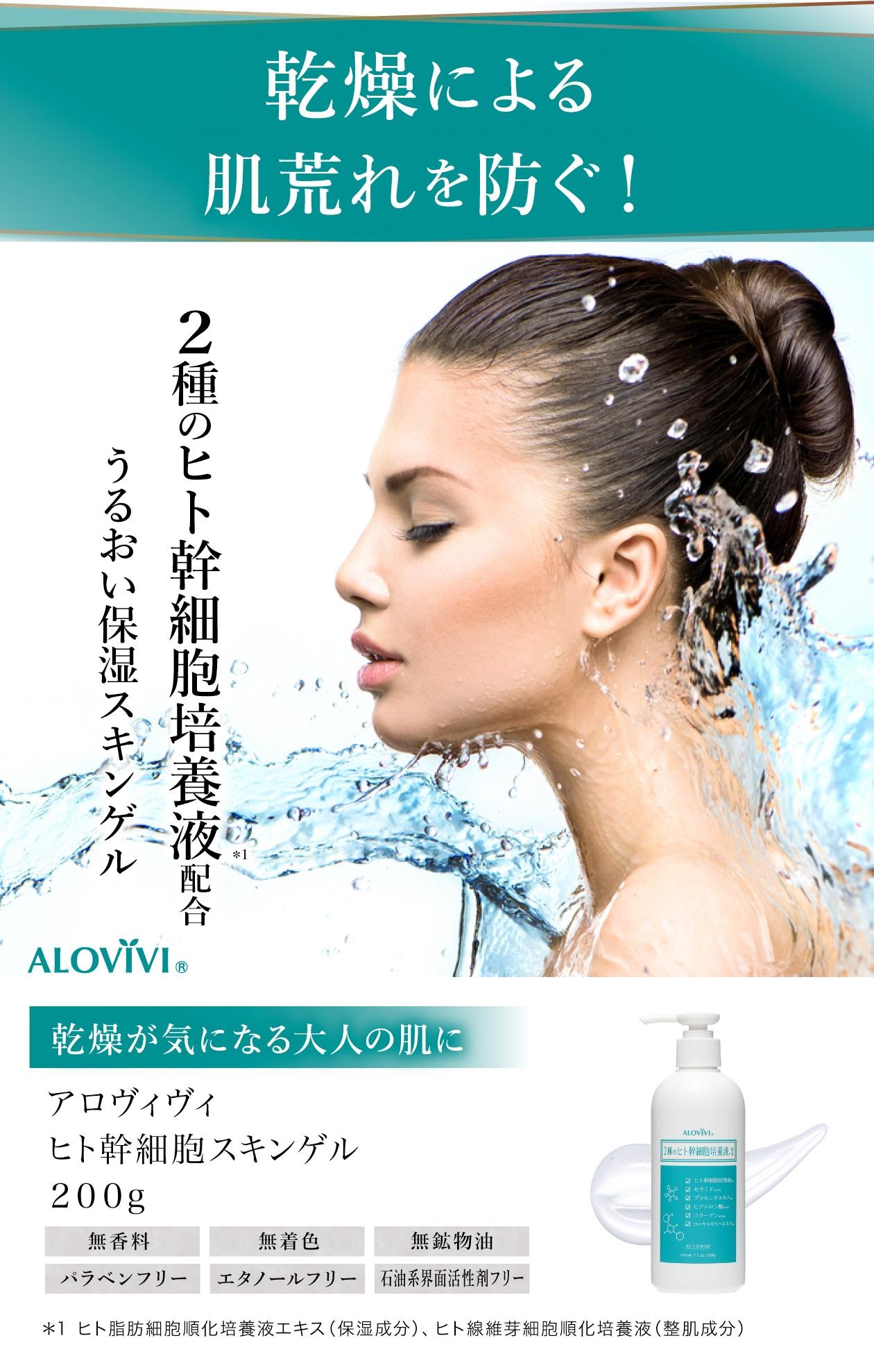 乾燥による肌荒れを防ぐ
