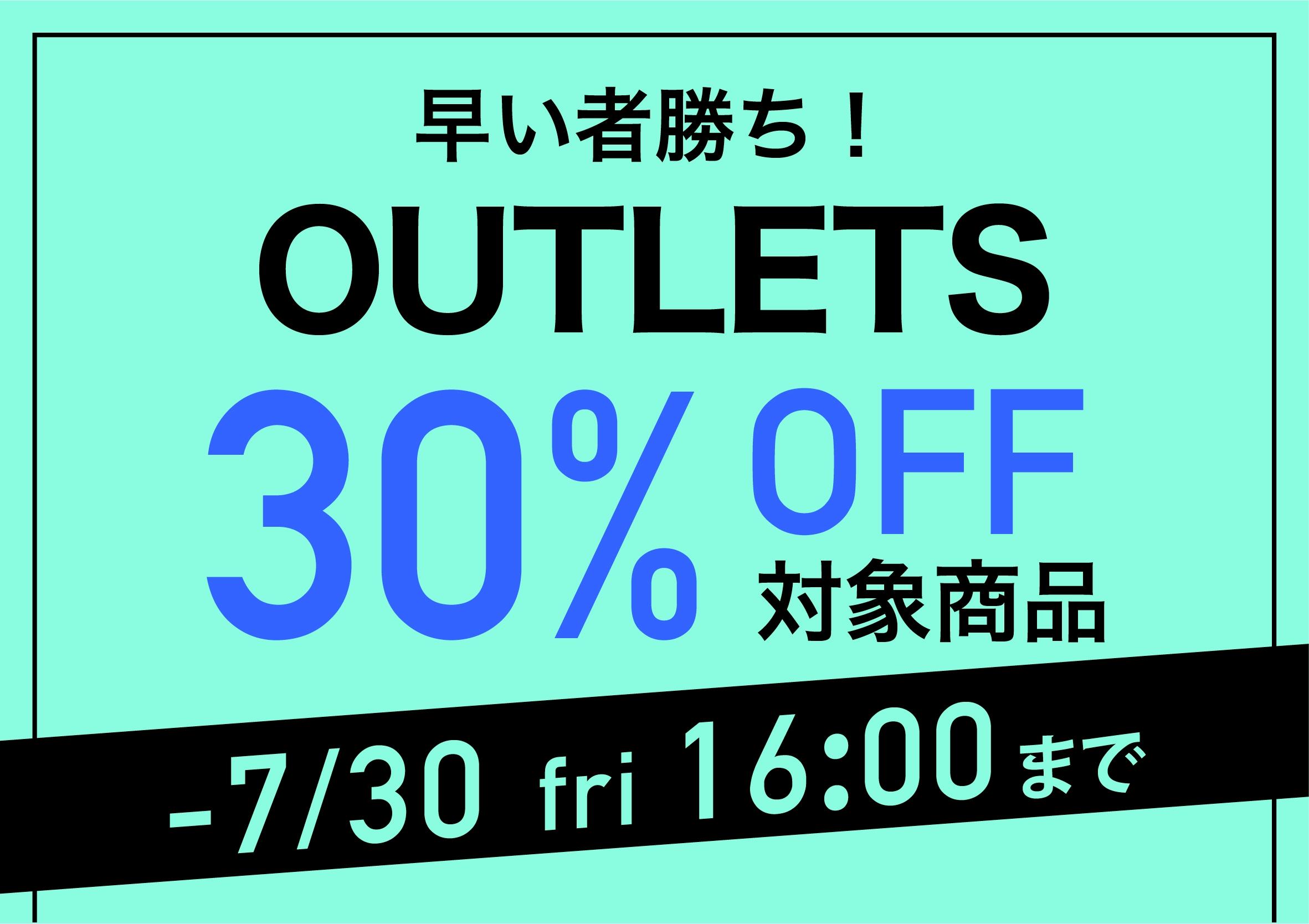37%OFF 330円お得