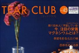 「TEAR CLUB [ティアクラブ] Vol.45」に、当店の慶希が掲載されました!