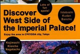 千代田区観光パンフレット英語版「Discover West Side of the Imperial Palace!」に掲載されました!