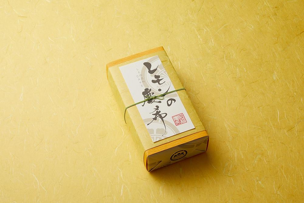 レモンの慶希4