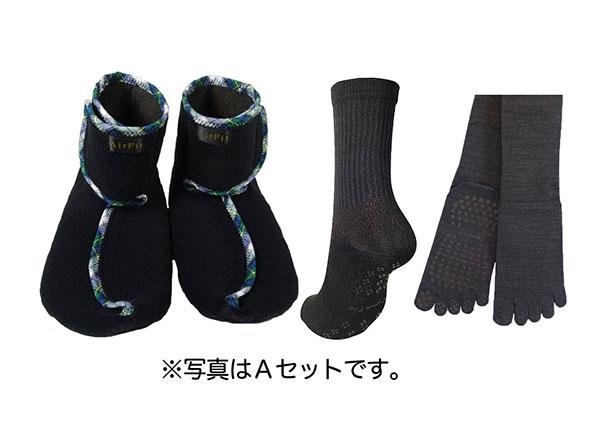 この冬、冷え症/しもやけ/あかぎれにサヨウナラ!! ブーツやコタツでの足の臭いにサヨウナラ!! 銅繊維靴下「足もとはいつも青春!」