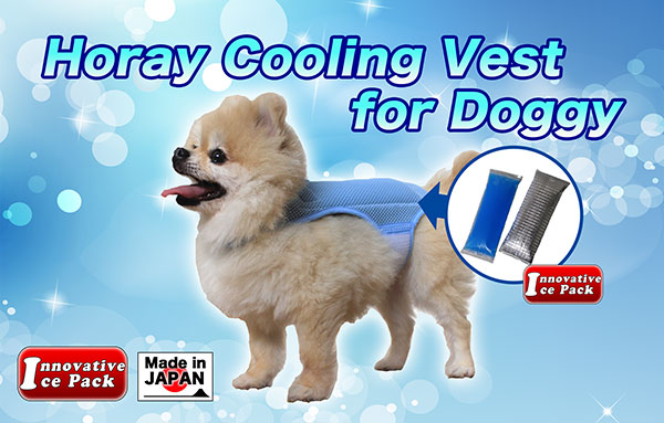 Horay Cooling Vest for Doggy main picture
