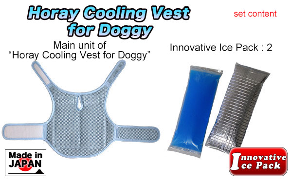 Horay Cooling Vest for Doggy set content