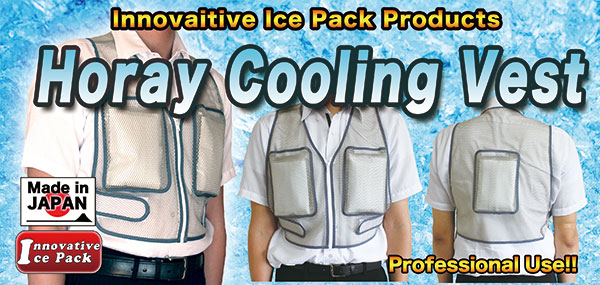 Horay Cooling Vest main picture