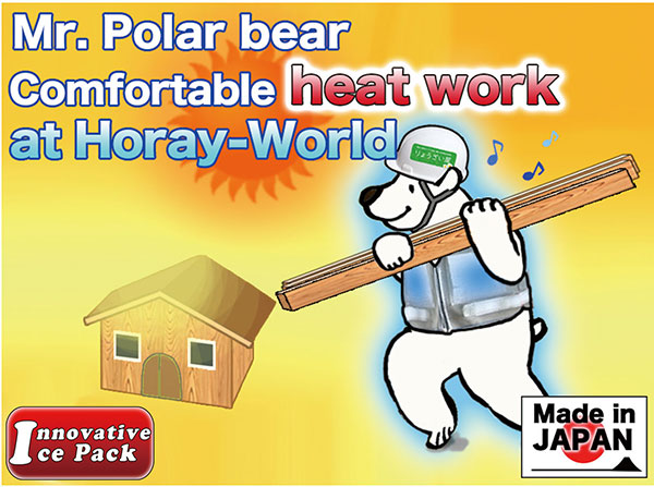 Horay Cooling Vest Polar Bear