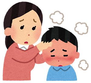 発熱している子供の画像