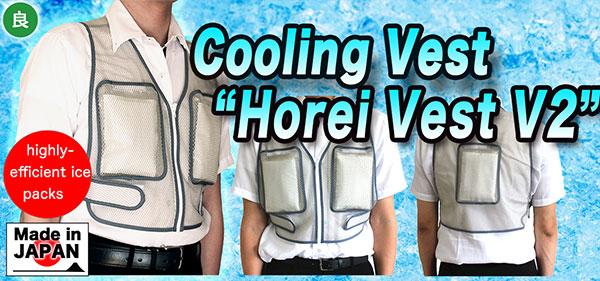 Cooling vest Horei Vest V2 main piture