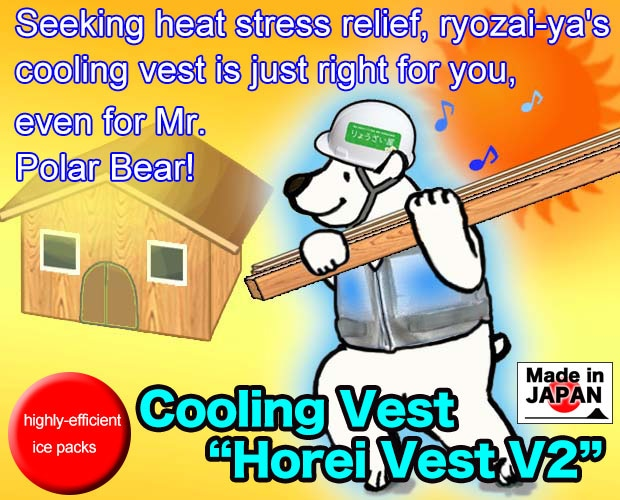 Seeking heat stress relief, Ryozai-Ya's cooling vest is just right for you, even for Mr. Polar Bear!