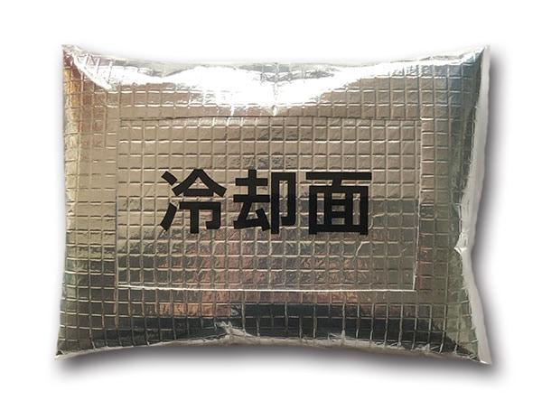 脇用保冷剤画像