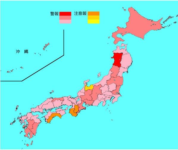 インフルエンザ流行レベルマップ(2020年1月16日現在)