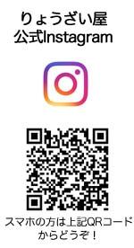 りょうざい屋公式Instagram