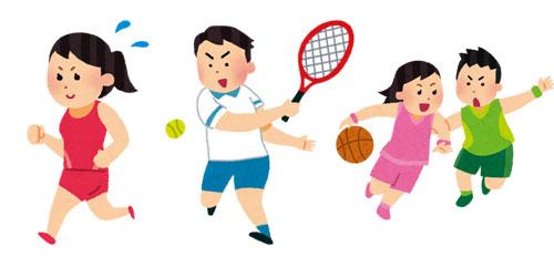 様々なスポーツの画像