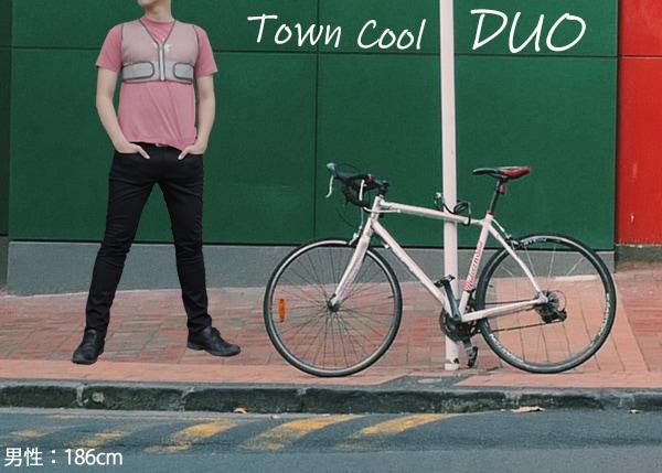 タウンクールデュオ男性着用写真