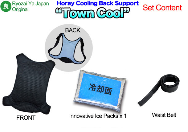 Town Cool Set content picture