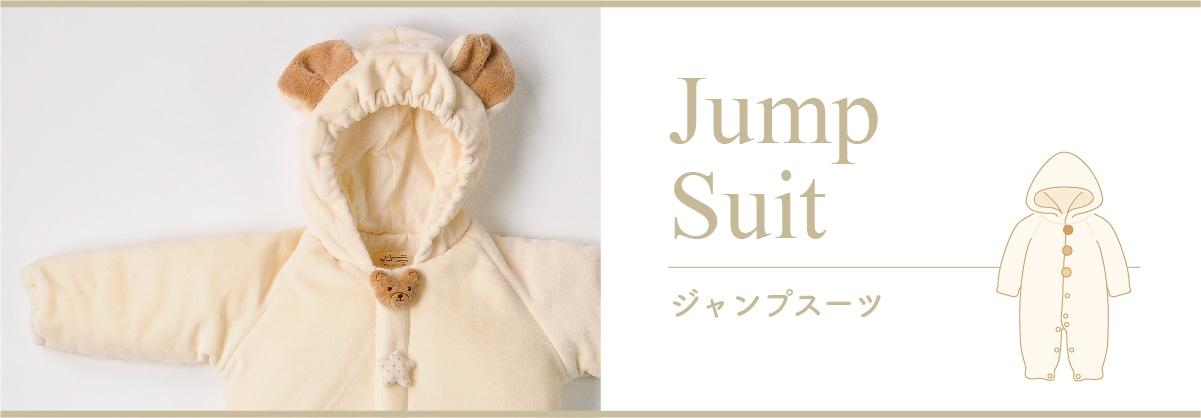 Amorosa mamma ジャンプスーツ