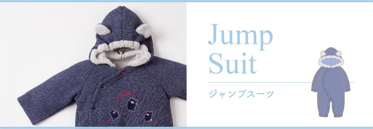 妖精の森 ジャンプスーツ