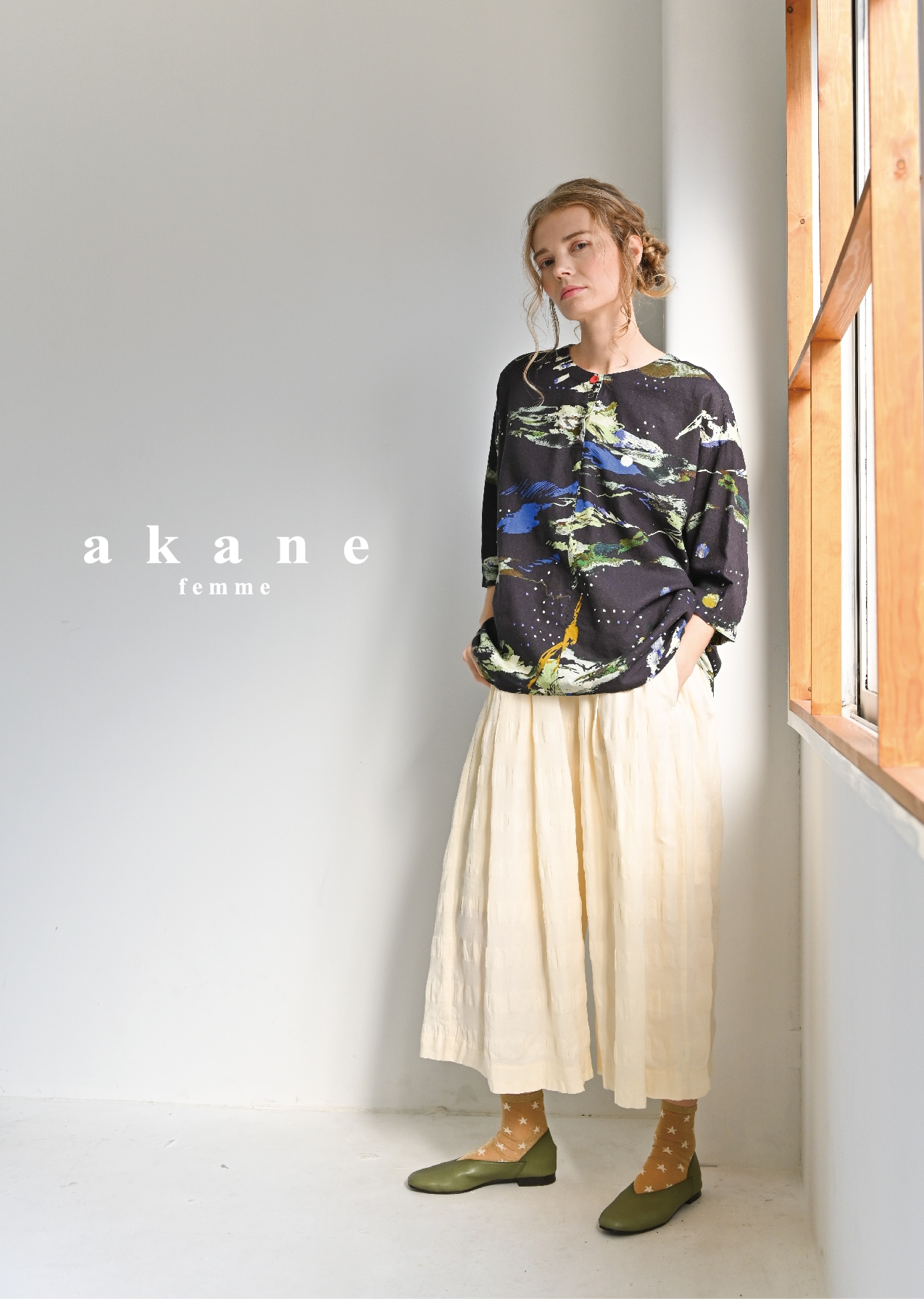 akane femme