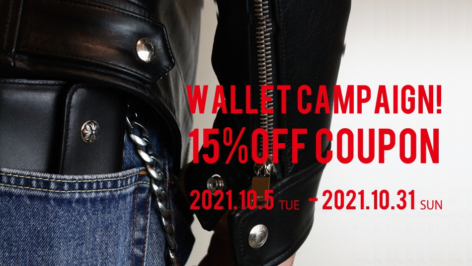 WALLET CAMPAIGN! 15%OFF COUPON