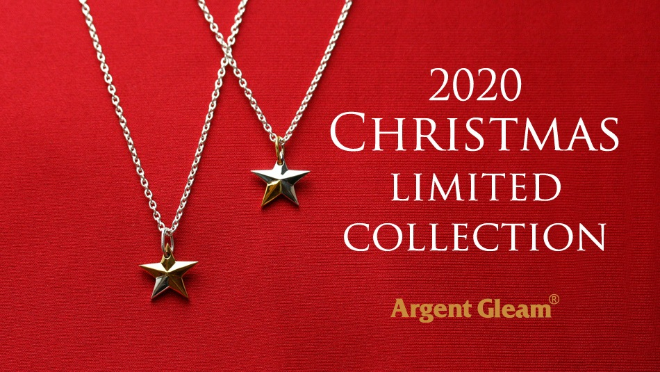 2020X'mas Limited Star Necklace