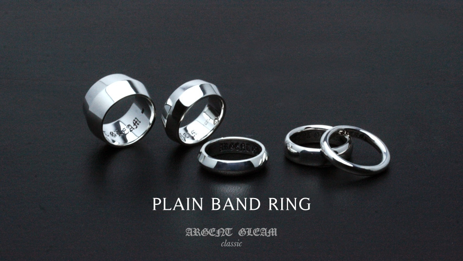 ArgentGleam CLASSIC PLAIN BAND RING