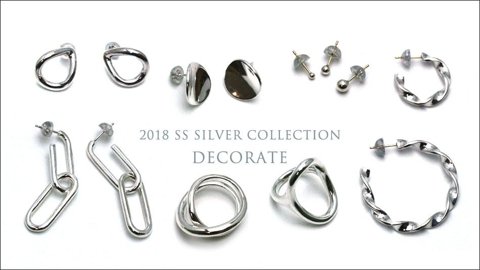 2018 SS SILVER COLLECTION