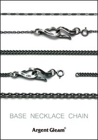 Base Necklace Chain