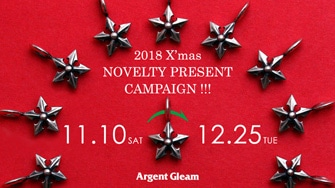 2018 X'mas NOVELTY PRESENT CAMPAIGN!