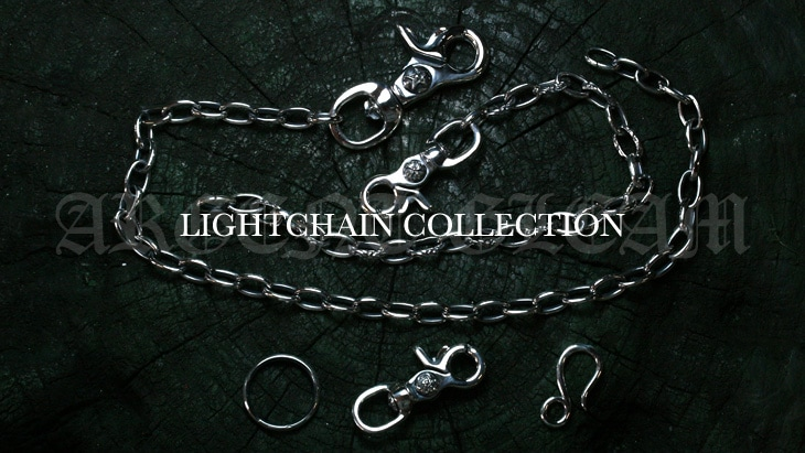 ArgentGleam Classic Lightchain Collection