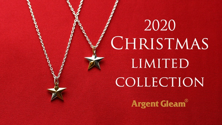 2020 CHRISTMAS LIMITED COLLECTION