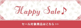 Happy Sale♪