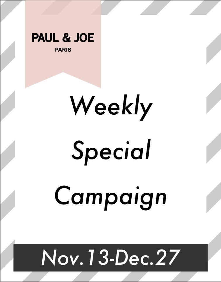 PAUL&JOE Special