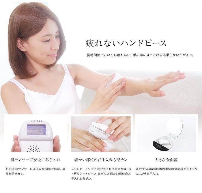 疲れないハンドピース。長時間使っていても疲れない、手の中にすっと収まる柔らかいデザイン。肌センサーで安全にお手入れ。肌の感知センサーによる安全制御を搭載。故障を防ぎます。細かい部分のお手入れも楽チン。スリムカートリッジ(別売り)を使用すれば指、デリケートゾーン、ヒゲなどの細かい部位のお手入れも楽チン。大きな全面鏡、見えづらい場所は蓋の裏側の全面鏡でチェックしながらお手入れ。