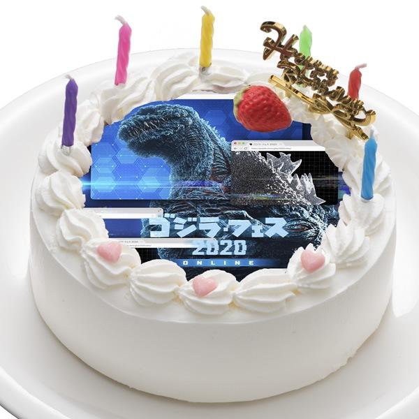 「ゴジラ」生誕66周年記念ケーキイメージ