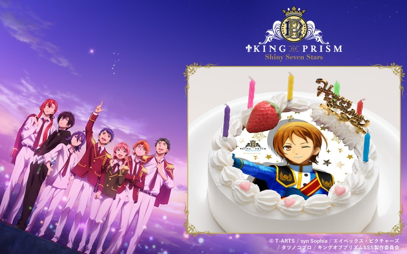 KING OF PRISM -Shiny Seven Stars-(キング・オブ・プリズム)キンプリ 速水ヒロ