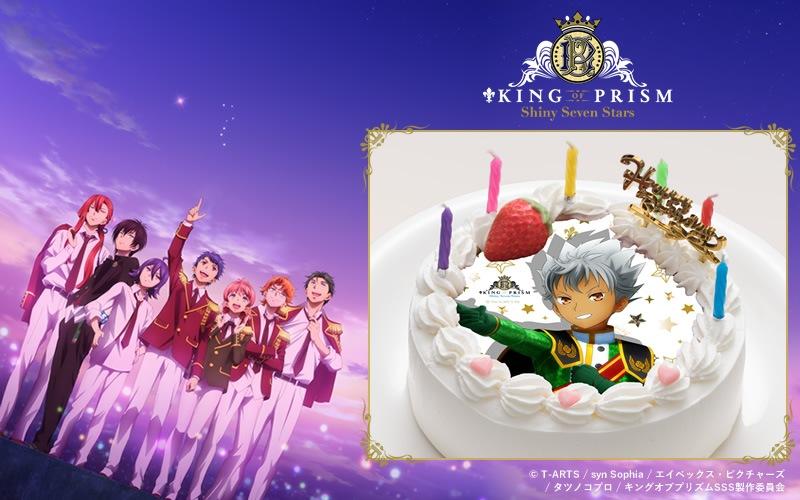 KING OF PRISM -Shiny Seven Stars-(キング・オブ・プリズム)キンプリ 仁科カヅキ