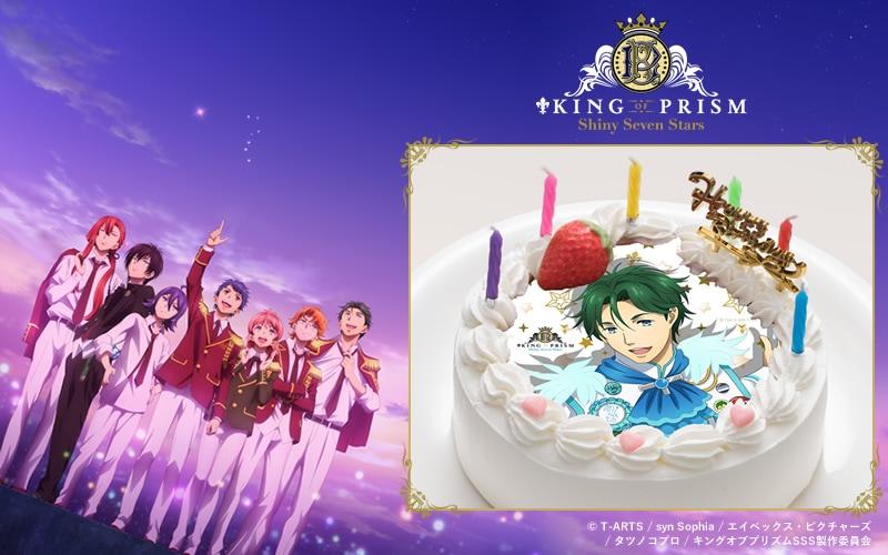 KING OF PRISM -Shiny Seven Stars-(キング・オブ・プリズム)キンプリ 鷹梁ミナト