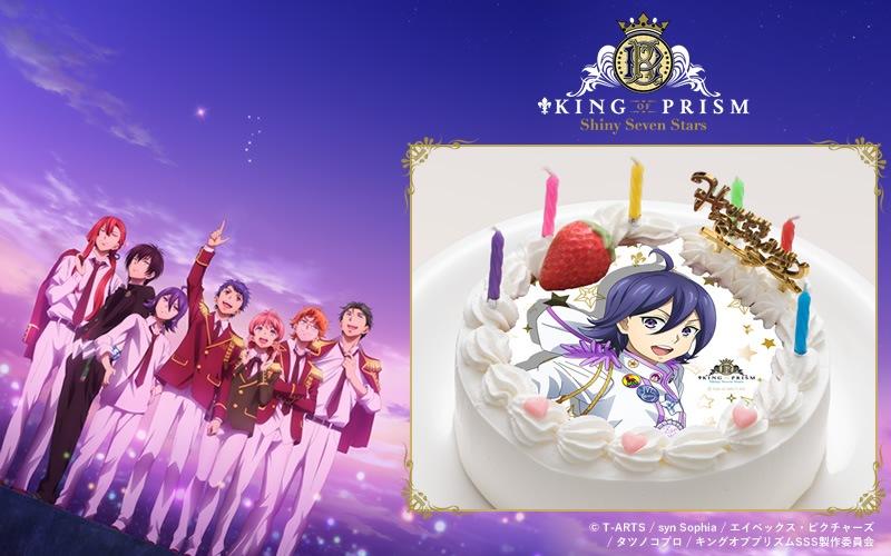 KING OF PRISM -Shiny Seven Stars-(キング・オブ・プリズム)キンプリ 涼野ユウ