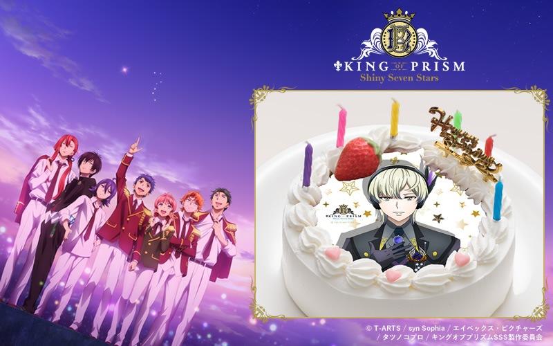 KING OF PRISM -Shiny Seven Stars-(キング・オブ・プリズム)キンプリ 如月ルヰ
