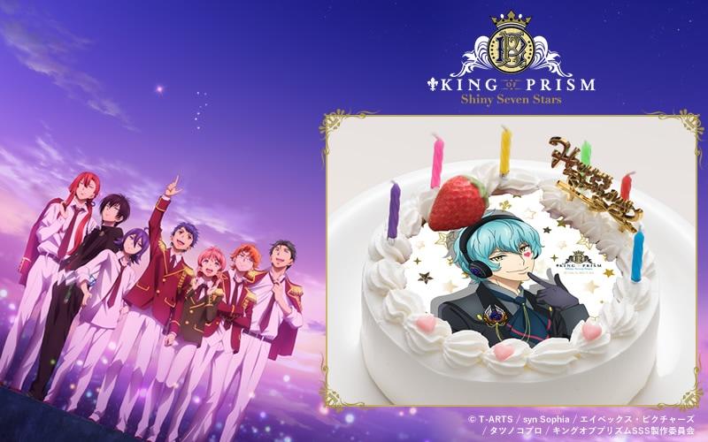 KING OF PRISM -Shiny Seven Stars-(キング・オブ・プリズム)キンプリ 高田馬場ジョージ