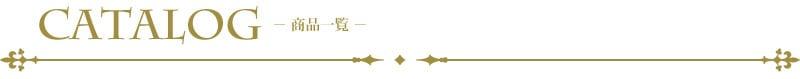KING OF PRISM -Shiny Seven Stars-(キング・オブ・プリズム)キンプリ 商品一覧