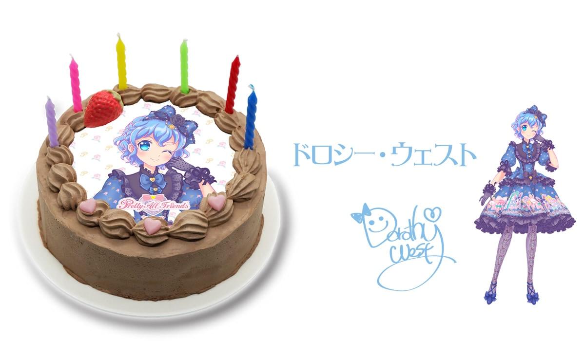 「プリティーオールフレンズ」キャラクターケーキ5号