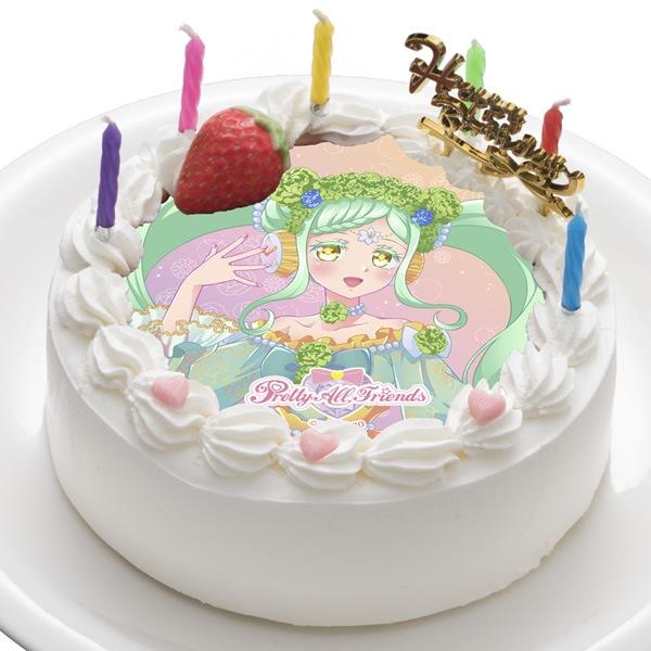 「プリティーオールフレンズ」ケーキイメージ