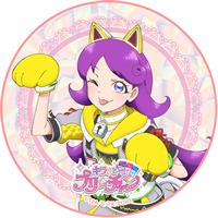 「キラッとプリ☆チャン」紫藤める