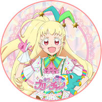 「キラッとプリ☆チャン」アリス