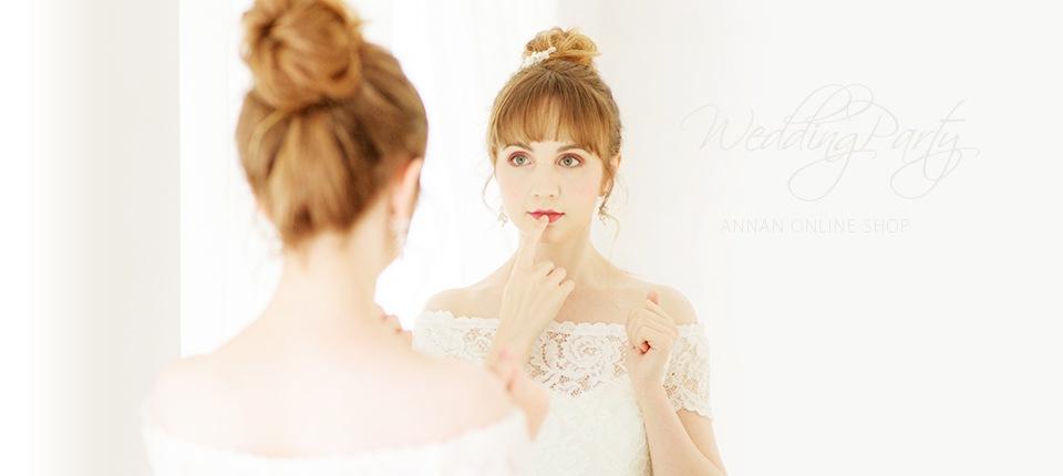 3c5b220ab6d60 1.5次会・二次会の花嫁ドレスなら日本最大級のANNAN